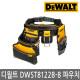 디월트/DWST81228-8/파우치세트/툴벨트/망치걸이/드릴 상품이미지