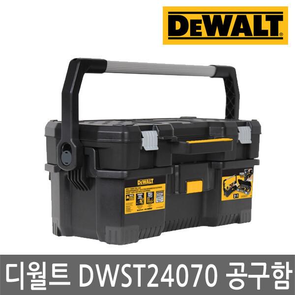 디월트/DWST24070/24 QUOT; 2 IN 1/토트형 공구함 상품이미지