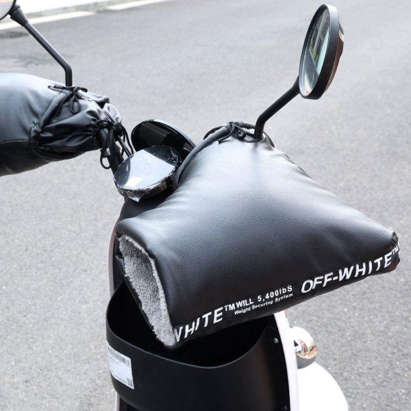 전동킥보드 자전거 핸들커버 방한토시 겨울자전거장갑 상품이미지