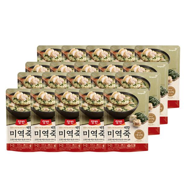 (현대Hmall) 동원  양반죽 백합미역죽 420g X 20개 /파우치죽/즉석죽 상품이미지