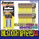 에너자이저 알카라인 AA 건전지 40알 1.5V 배터리