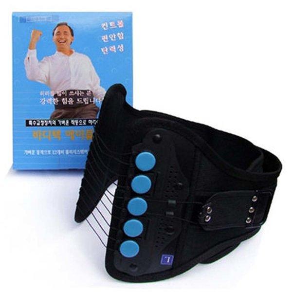 호마노 슈퍼플러스 허리보호대(XL) 허리복대 지지대 상품이미지