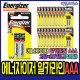 에너자이저 알카라인 AAA 건전지 40알 1.5V 배터리