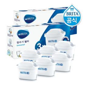 [브리타] 막스트라 플러스 필터 3개월분