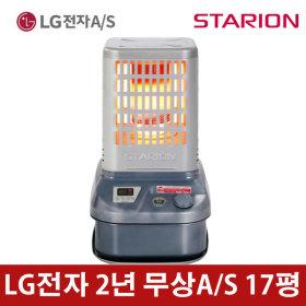스타리온 로터리 석유난로 히터 난방기 SH-R178SBL g