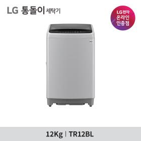 LG통돌이 TR12BL 일반세탁기 12kg 스마트 인버터모터