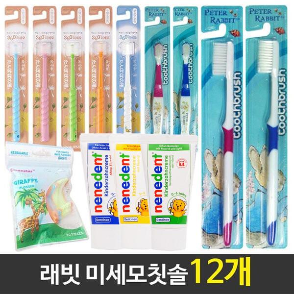 래빗미세모아동칫솔12개/민들레종유아/어린이치약 상품이미지