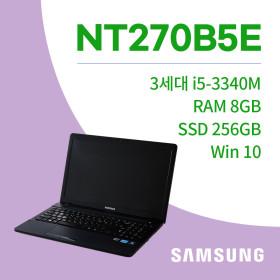 게이밍 노트북 이벤트 NT270B WIN10 SSD 256GB RAM 8GB