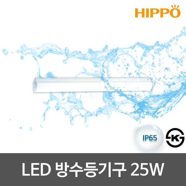 LED방수등기구 25W LED주차장등 LED등기구 LED천장등 상품이미지