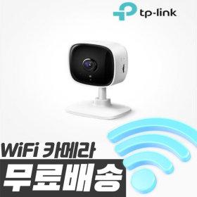 TP-LINK TAPO C100 무선 보안 카메라 스마트홈캠CCTV