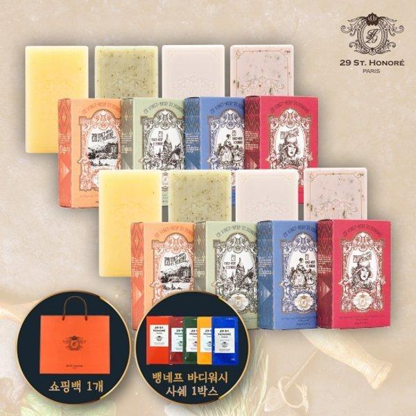 뱅네프생토노레 향수비누 135gx8+ 쇼핑백1 + 샤쉐 1 상품이미지
