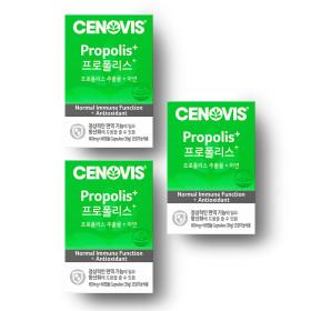 프로폴리스+ (60캡슐/60일분) x3개