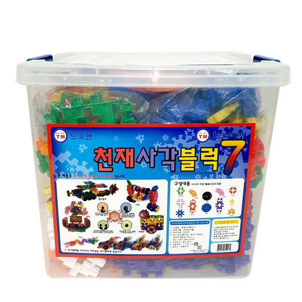 천재사각블럭7/사각블럭/블럭/블록/장난감/완구/퍼즐 상품이미지