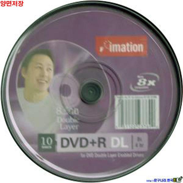DVD+R Double Layer(양면저장) 8x 8.5GBx1매 Imation 상품이미지