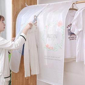 행거 드레스 커버 110 x 110 옷걸이 가리개 옷장 덮개