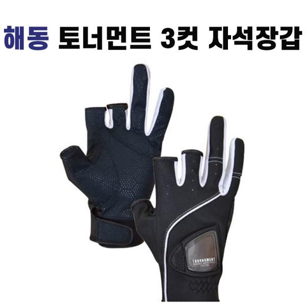 해동 토너먼트 3컷 자석장갑  M 상품이미지
