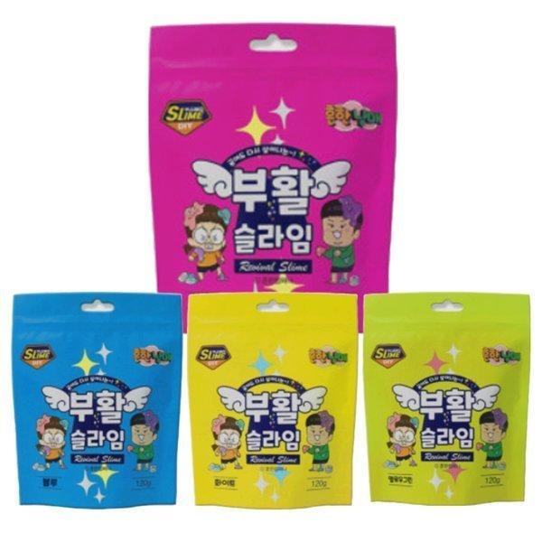 흔한남매 부활슬라임 120g 4종 클레이 점토 만들기 미 상품이미지