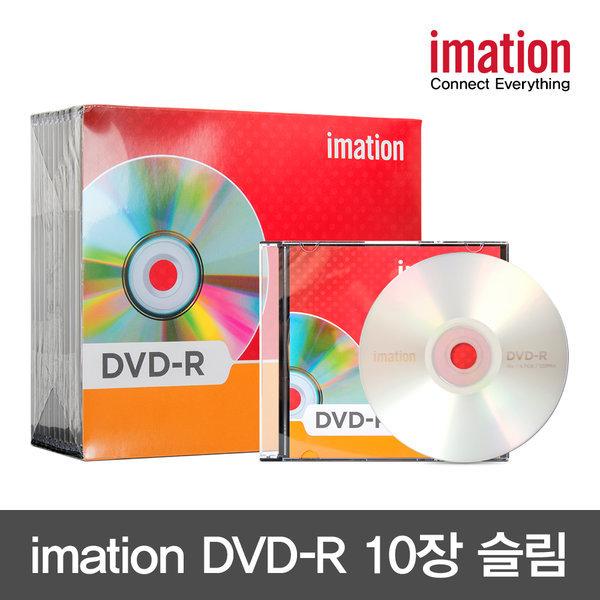 이메이션 공디브이디 DVD-R 10P SLIM 상품이미지