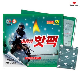 국내생산 공장직영 해피데이 군용 핫팩 P_150g_60ea