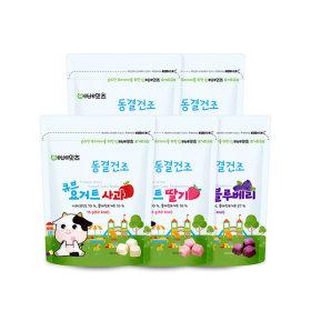 [Bebe eats]Freeze-dried Yogurt Cube 5packs SET (10+1)