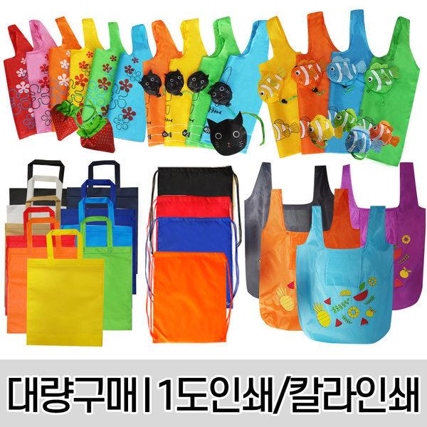딸기장바구니/보조가방/부직포/판촉물사은품학원홍보 상품이미지
