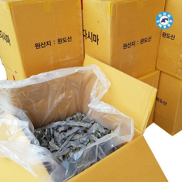 아라메 파지다시마10kg(국물용)A 상품이미지