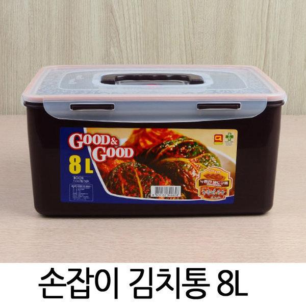냉장고 냉동실 정리 용기 사각 김치통 반찬통 8L 상품이미지