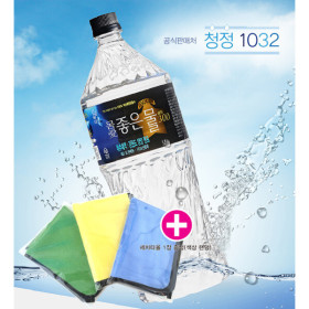 해양심층수 몸애좋은물 골드(경도300) 1.8L(12개)