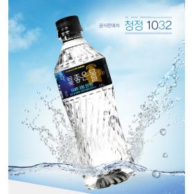 해양심층수 몸애좋은물 골드(경도300) 500ml(40개)