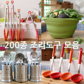 MadeDeco Kitchenware collection / silicon lid / bowl / stainless steel ladle / spatula / tongs /