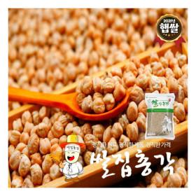 [쌀집총각] 2020년 캐나다산 병아리콩 3kg