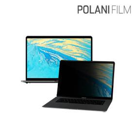 삼성 노트북9 NT900X5N 정보보호필름(15인치) 폴라니