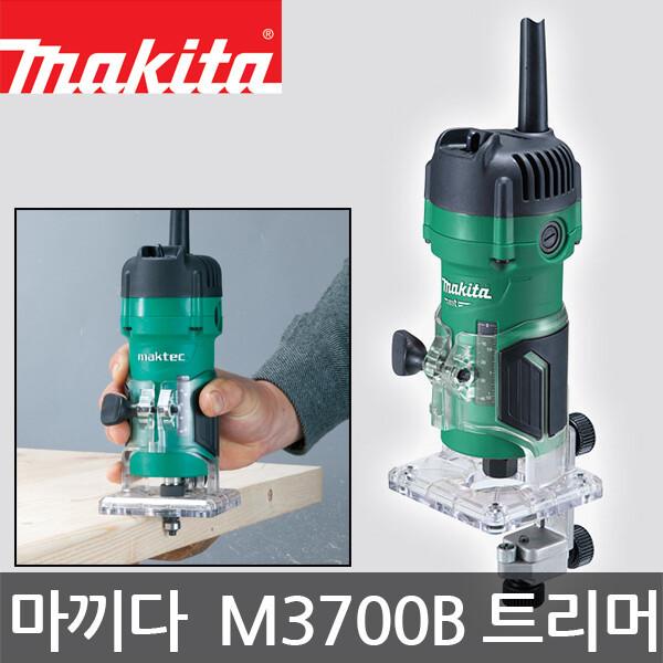 마끼다/M3700B/M3700M/MT372G(후속모델)/트리머/530W 상품이미지
