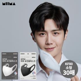 KF80/소형_길이조절 가능한 미마 보건용 마스크 30매