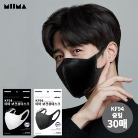 KF94/중형_길이조절 가능한 미마 보건용 마스크 30매