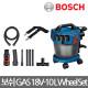 보쉬/GAS 18V-10 L Wheel Set/충전청소기/무선/베어툴 상품이미지