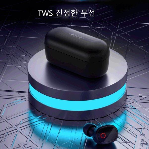 블루투스 무선 이어폰 /고음질 /스마트 상품이미지