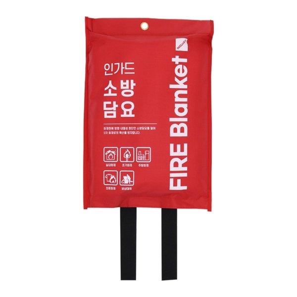 인가드 소방담요 1.8M 방염 소방포 화재 진압 대피 상품이미지