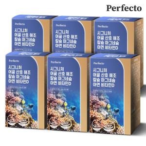 퍼펙토 시그니처 어골 산호 해조 칼슘 비타민D 3+3박스