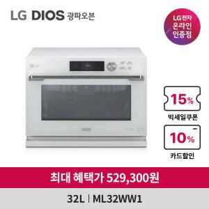 LG전자 디오스 광파오븐 ML32WW1 32L
