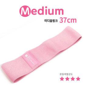 힙업밴드(37cm 미디움핑크) 스쿼트 루프밴드 힙업운동
