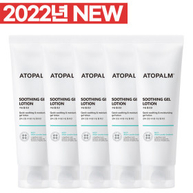ATOPALMSoothing Gel Lotion 120ml x 5pcs + Gift 20ml x 7 Baby Lotion