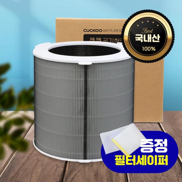 국산 쿠쿠공기청정기필터 ACF-WMT10 상품이미지