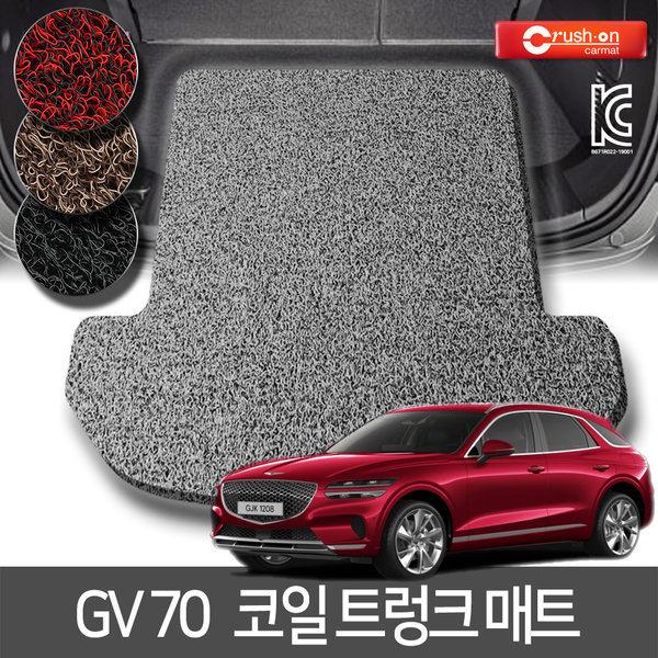 제네시스 GV70 트렁크 코일매트 카매트 21년~ 상품이미지