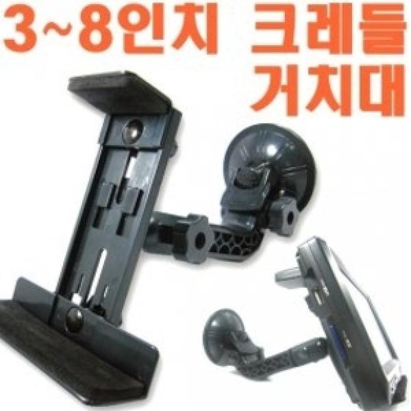 가변 홀더 크래들 거치대 / KT 아이덴티티탭(IDENTITY tab) 용 차량용 거치대 상품이미지