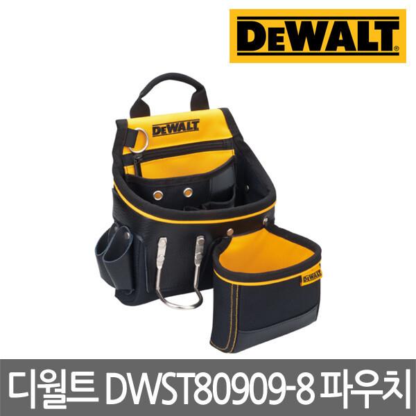 디월트/DWST80909-8/다목적 파우치/망치걸이/툴파우치 상품이미지
