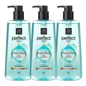 mise en scene Perfect Serum Micellar Shampoo 680ml X 3pcs