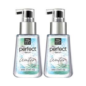 mise en scene Perfect Coco Water Serum 80ml X 2pcs