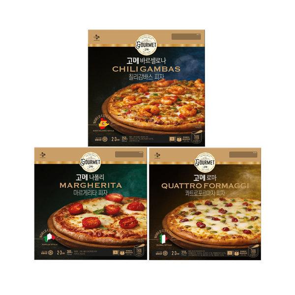 피자 3개 (마르게리타+칠리감바스+포르마지) 상품이미지