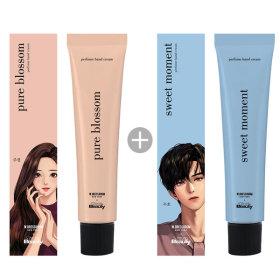 Webtoon True Beauty Collaboration Hand Cream 2-item Set (JUGYEONG+SUHO)